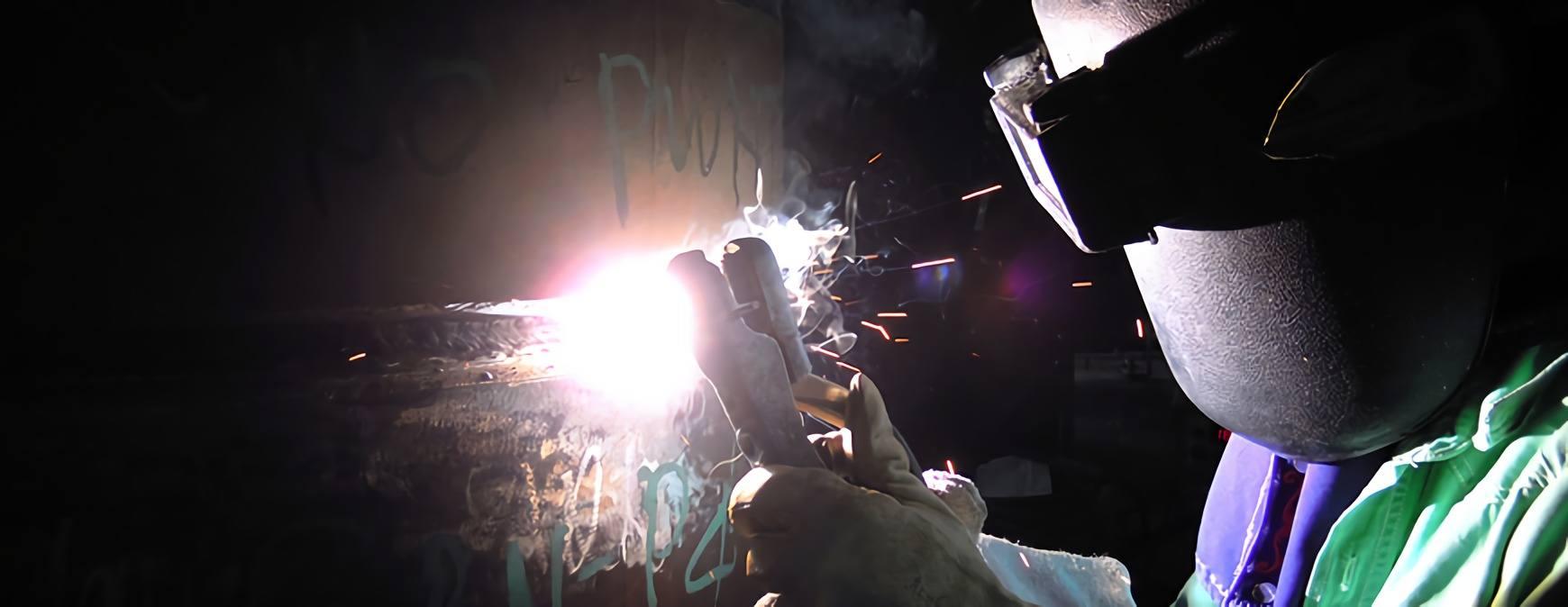 welder wearing safety equipment